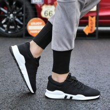 Men's Sports Leisure Woven Spring Shoes Breathable Male Fashion Running Shoes