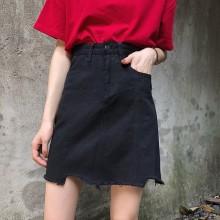 Women Denim Hip Skirt Tattered Hem High Waist Fashion Must Have Ladies Bottoms
