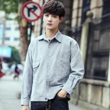 Men's Corduroy Denim Long Sleeve Jacket Korean Handsome Male Fashion Jacket