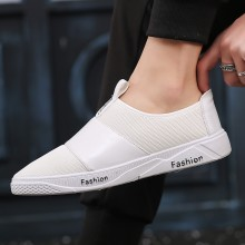 Men's Cloth Lazy Shoes Sports Casual Wild Trend Male Fashion Breathable Shoes