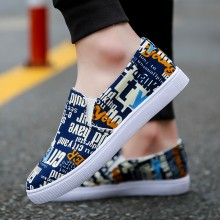Men's Printed Flat Heel Lazy Shoes Daily Wear Fashion Male Trendy Canvas Shoes