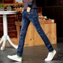 Men's Stretch Denim Pants Slim Fit Street Wear Male Fashion Trendy Pants