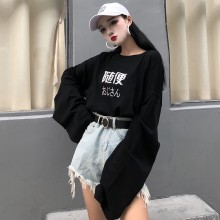 Women Hip Hop Super Loose Long Sleeve Shirt Retro Hot Trend Plus Size Tops