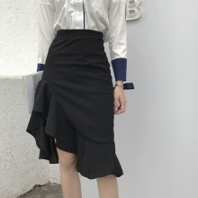 Women Fishtail Hip Skirt High Waist Slim Fit Ruffled Skirt Chic Fashion Bottoms