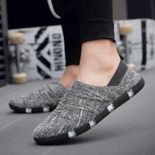 Men's Knitted Casual Shoes Daily Wear Comfort Style Lazy Peas Fashion Shoes