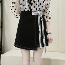 Women Belt Skirt Trendy Fashionable Irregular A Skirt Fashion Plus Size Bottoms
