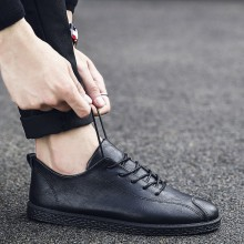 Men's Casual Lace Up Shoes Office Daily Fashion Male Handsome Trendy Shoes