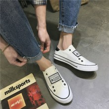 Men's Canvas Cloth Sneakers Elastic Closed Shoes Street Fashion Pedal Shoes