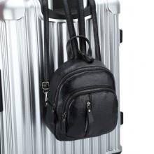 Women's Zipper Pocket Mini Bag Fashion Backpack