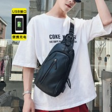 Men's Camouflage Chest Bag Messenger Zipper Backpack