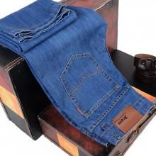 Men's Regular Slim Fit Straight Loose Jeans Fashion Pants