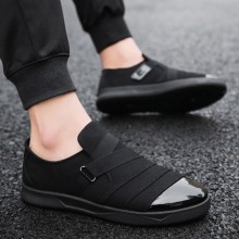 Men's Autumn Shoes Plate Shoes Trend Flat Daily Casual Shoes