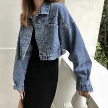 Women Wild Loose Student Short Denim Jacket Long Sleeve Jacket