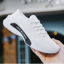 Men's Autumn Breathable Lightweight Shoes Casual Simple Sports Shoes