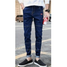 Men's Slim Fit Micro- Elastic Jeans Casual Trend Denim Pants