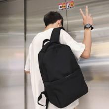 Men's Simple Solid Color Canvas Bag College Backpack Street Trend Bag