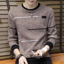 Men's Korean Trendy Autumn & Winter Sweater
