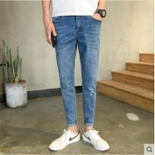 Men's Korean Trendy Casual Simple Loose Pants
