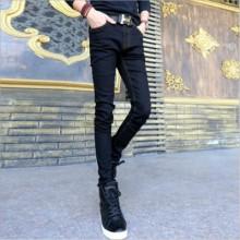Casual Men Long Pants Plus Size Korean
