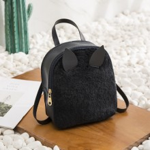 Women's Fashionable Sen Series Korean Girls School Bag