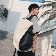 Men's Korean Fashionable Dumpling Package Style Casual Backpack