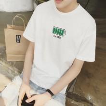 Men's Trendy Summer Slim fit Round Neck Shirt