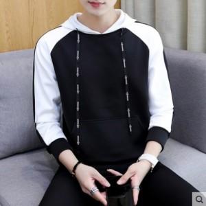 Men's Korean Trend Youth Pop Hooded Sports Jacket