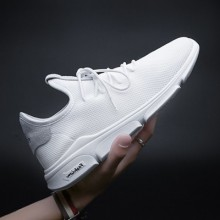 Men's Korean Trend Soft Bottom Breathable Casual & Running Shoes