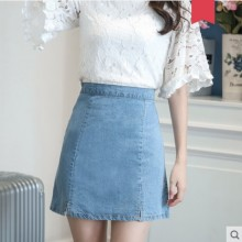 Women Korean Fashion High Waist Slim  Wild Short Split  Skirt