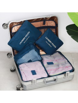 Women Korean Trend 5 Pieces Travel Storage And Sorting  Luggage Bag