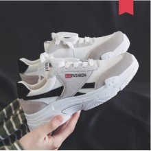Men's Korean Trend Wild Sports Canvas Sneakers