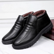 Men's Korean  Fashion Casual High Top Round Head Cotton Shoes