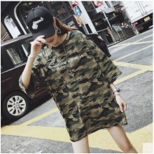 Women Korean Fashion Green Camouflage Loose Round Neck Top