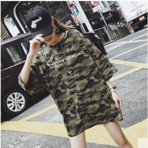 Women Korean Fashion Green Camouflage Loose Round Neck Top
