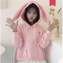 Women Korean Fashion Harajuku Hedging Style Loose Hooded Jacket