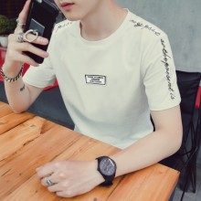 Men's Korean Trend Youth Pop Casual Embroidered  Short Sleeve Shirt