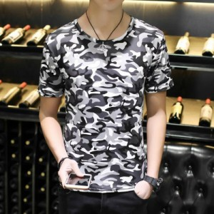 Men's Korean Trend Youth Pop Camouflage Print Slim Fit Shirt