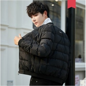 Men's Korean Youth Fashion Silk Cotton  Winter  Jacket