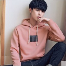 Men's Korean Trend Youth Style Loose Hooded Jacket
