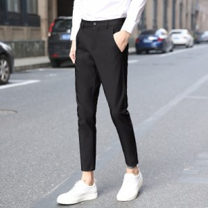 Men's Korean Trend Youth Style  Slim Fit Casual Trouser Pants