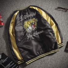 Men's Korean Fashion City Trend Embroidered Tiger Head  Baseball Jacket