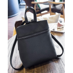 Women Korean College Wind Bag