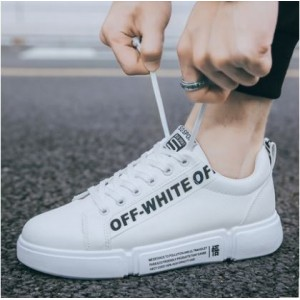 Men's Fashion Youth Trend Casual Thick Bottom Lace Up White Shoes