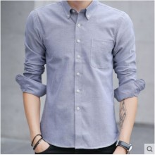 Men's Korean Youth Fashion Denim Long Sleeved  Slim Fit Shirt