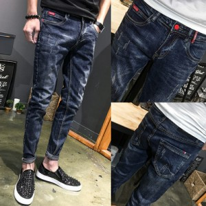 Men's Korean Youth Trend Fashion Slim Fit Stone Washed Loose Pants