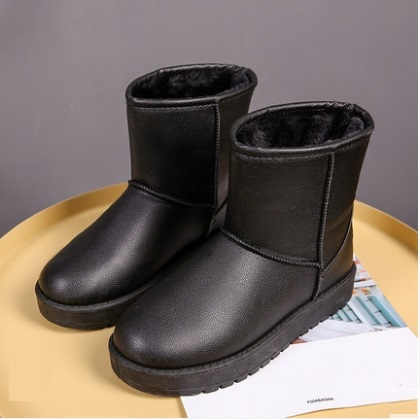 Women Korean Trend Wild Style  Leather Snow Boots Plus Size