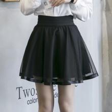 Women Korean Fashion Trend Wild Style Lace  Mesh Pettiskirt