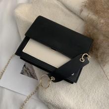 Women Korean Fashion New Square Chic Chain Messenger Bag