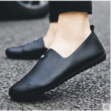 Men's Korean New Trend Casual  Round Head Peas Shoes