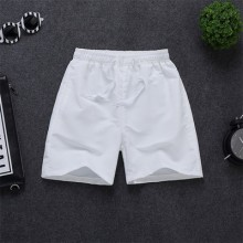 Men Korean Fashion New Summer Quick Drying Running Shorts